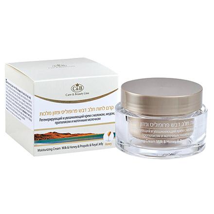 Купить Care & Beauty Line, Крем для лица Milk, Honey, Propolis & Royal Jelly, 50 мл