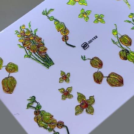 AnnaTkacheva,3D-слайдерCrystalHT№152 «Цветы. Цветочки» фото