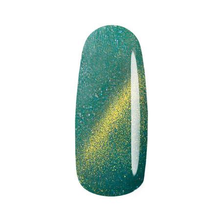 Купить Masura, Лак для ногтей №904-246M, Золотой мост, 3, 5 мл, Зеленый