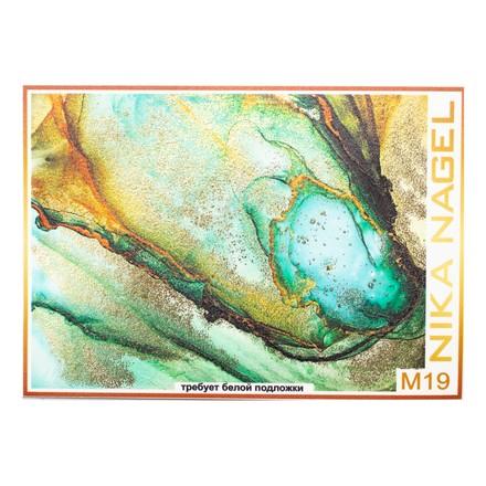 Купить Nika Nagel, Слайдер-дизайн №M19