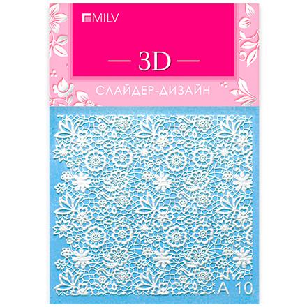 Купить Milv, 3D-слайдер-дизайн A10