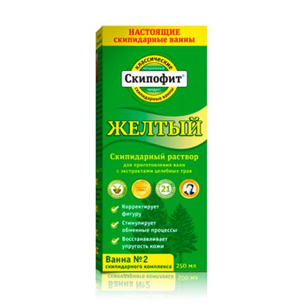 Cкипофит, Скипидарный раствор «Желтый», 250 мл цена