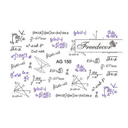 Купить Freedecor, Слайдер-дизайн «Аэрография» №150