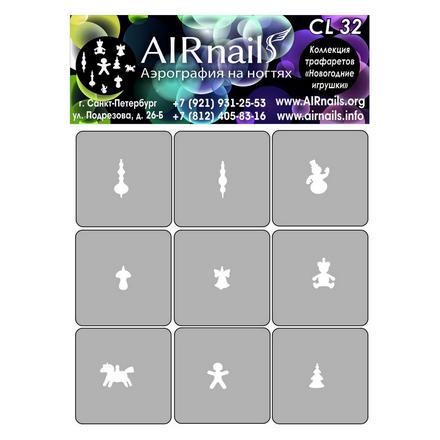 Купить Airnails, Трафареты CL32 «Новогодние игрушки»