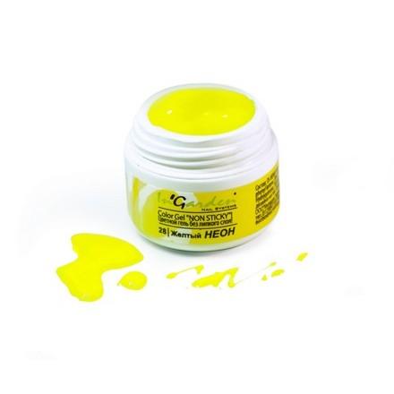 Купить In'Garden, Цветной гель Color gel 28, Желтый неон, Зеленый