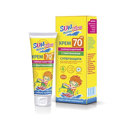 БИОКОН, Солнцезащитный крем Sun Marina Kids, SPF 70, 50 мл