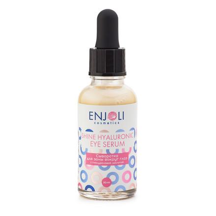 Enjoli, Сыворотка с гиалуроновой кислотой для зоны вокруг глаз, 30 мл фото