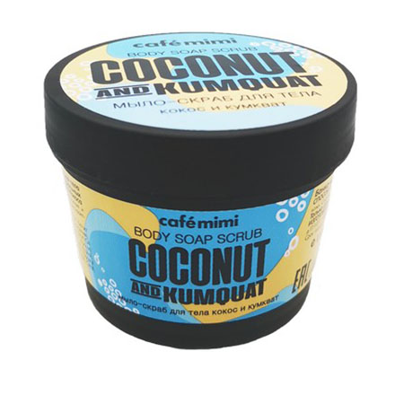 Cafemimi, Мыло-скраб для тела Coconut and Kumquat, 110 мл фото