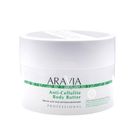Купить ARAVIA Organic, Масло для тела Anti-Cellulite, 150 мл, ARAVIA professional