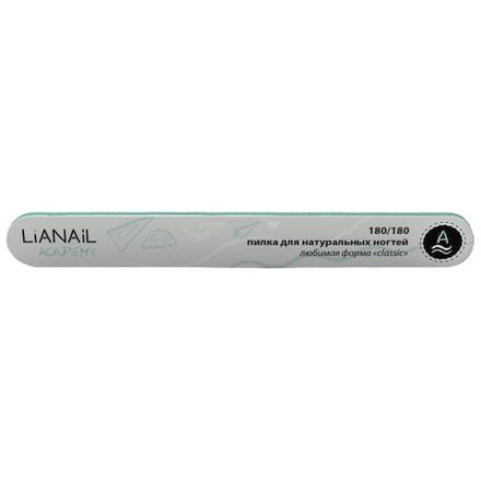 Lianail, Пилка на пластиковой основе для натуральных ногтей, 180/180