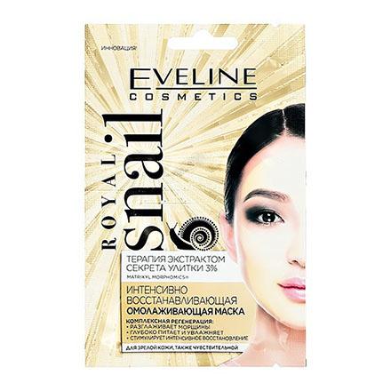 Eveline, Маска для лица Royal Snail, 2x5 мл chi luxury black seed oil curl defining cream gel