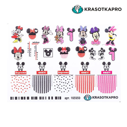 KrasotkaPro, 3D-слайдер №165959 «Животные. Маус»  - Купить