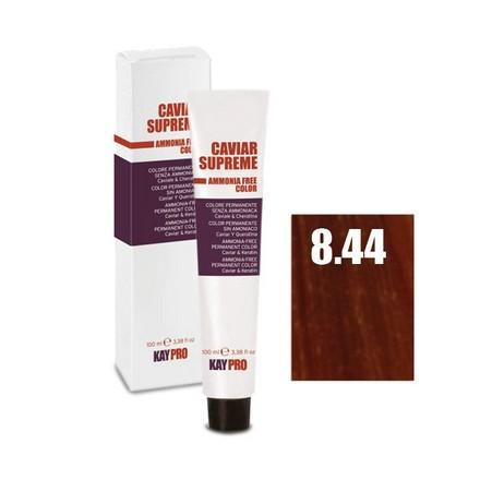KAYPRO, Крем-краска Caviar Supreme 8.44Краска для волос<br>Цвет: интенсивный медный блондин. Объем: 100 мл.