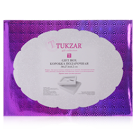 Коробка подарочная складная с прозрачным окном Фиолетовая, 38*27,6*6,2 см
