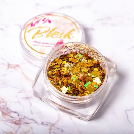 Купить Blesk, Дизайн для ногтей «Мерцающий блеск», золотой, Золотой