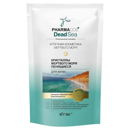Купить Витэкс, Соль для ванн Pharmacos Dead Sea, 500 г