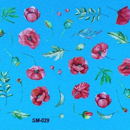 Anna Tkacheva, Cлайдер SM №29 «Цветы. Веточки» фото