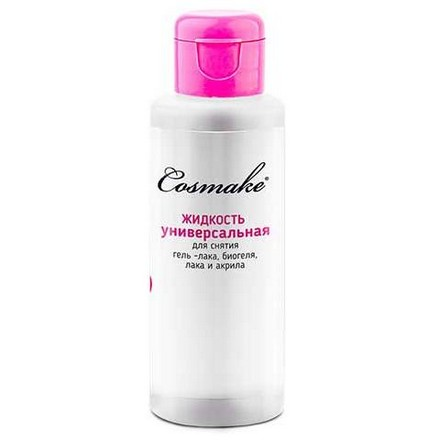 Купить Cosmake, Жидкость универсальная для снятия гель-лака, 100 мл
