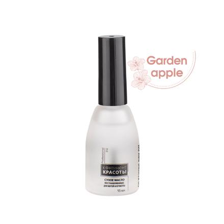 Купить Континент красоты, Cухое масло для кутикулы Garden Apple, 15 мл