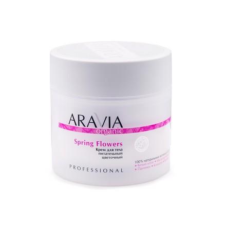 Купить ARAVIA Organic, Крем для тела Spring Flowers, 300 мл, ARAVIA PROFESSIONAL