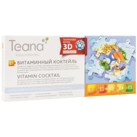 Teana, Сыворотка для лица «Витаминный коктейль E1», 10х2 мл фото