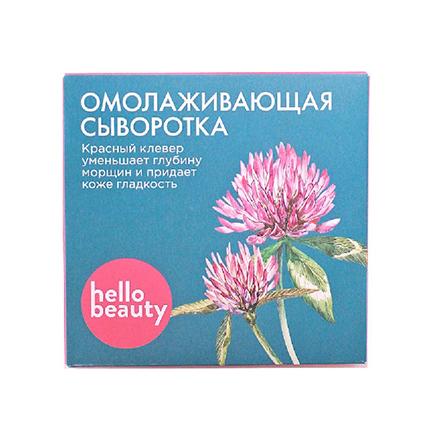 Купить Hello Beauty, Омолаживающая сыворотка, 10 мл