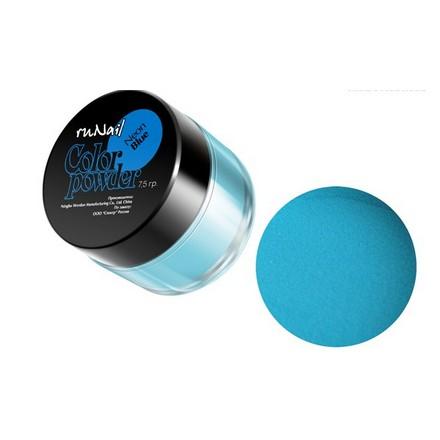 ruNail, Цветная акриловая пудра (флуоресцентная, голубая, Neon Blue), 7,5 гр