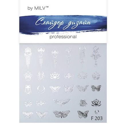 Купить Milv, Слайдер-дизайн F203, серебро