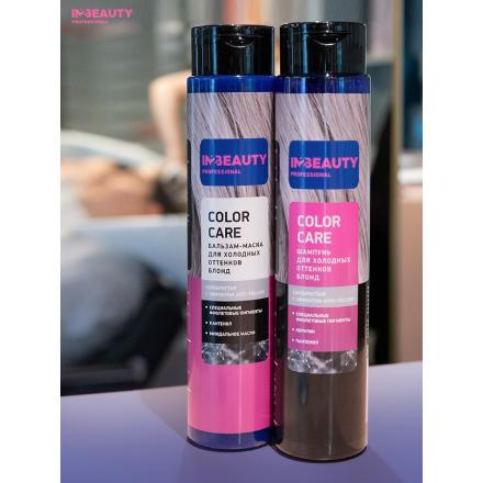 Купить IN2BEAUTY, Шампунь для волос Anti-Yellow, 350 мл