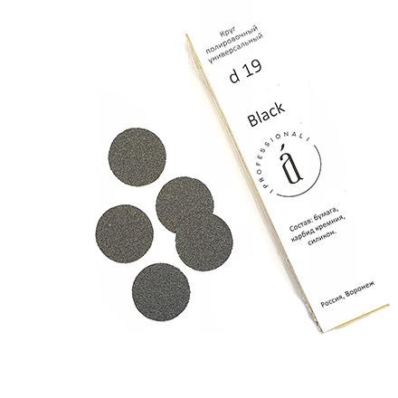Купить Atis Professional, Сменные файлы для педикюрных дисков Black, D=19, 180 грит, 60 шт.