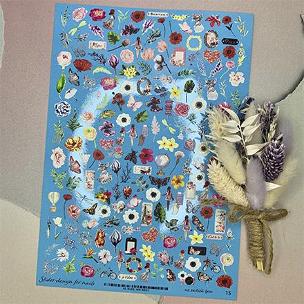 Купить Anna Tkacheva, Cлайдер-дизайн на белый фон №WW15 «Микс. Цветы. Веточки. Листья»