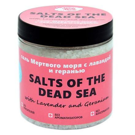 Фото - Meela Meelo, Соль Мертвого моря, с лавандой и геранью, 500 мл meela meelo соль мертвого моря с лавандой и геранью 500 мл