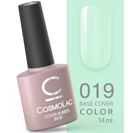 Купить Cosmolac, База Cover Rubber №19, 14 мл, Зеленый