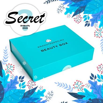 Secret Box, Январь 2020 фото