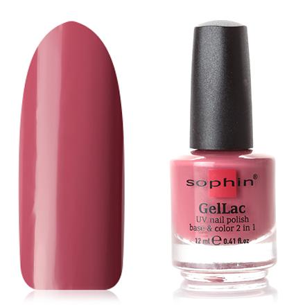 Sophin, Гель-лак для ногтей 2 в 1 без использования УФ лампы, №0625Sophin<br>Лак для ногтей (12 мл) бордово-коричневый, без перламутра и блесток, плотный.<br><br>Цвет: Коричневый<br>Объем мл: 12.00
