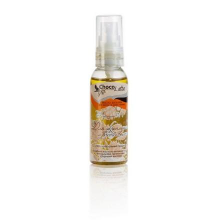 TM ChocoLatte, Масло-бальзам для укрепления и роста волос Формула №1, 50 мл