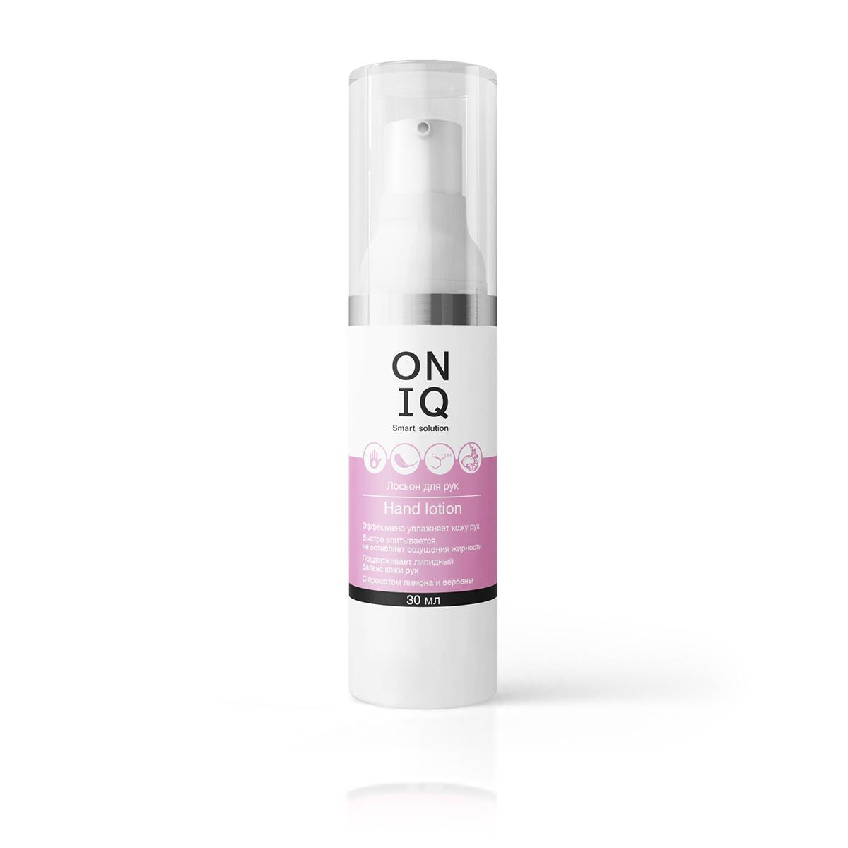 ONIQ, Лосьон для рук с ароматом лимона и вербены, 30 мл