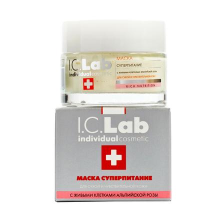 I.C.Lab Individual cosmetic, Маска для лица «Суперпитание», 50 мл