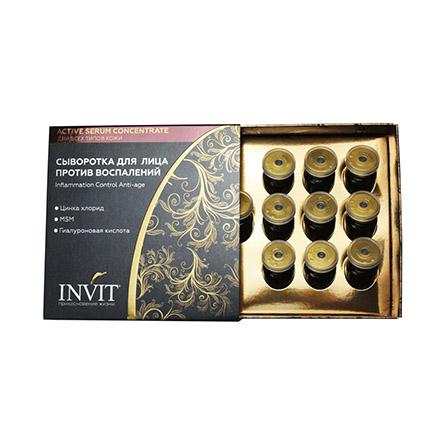INVIT, Сыворотка для лица Inflammation Control Anti-age, 10х2 мл  - Купить