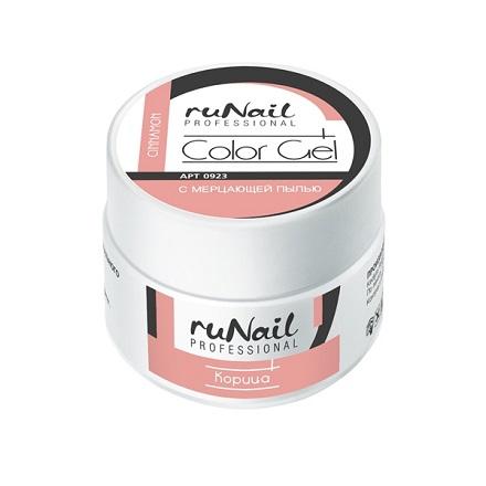 ruNail, УФ-гель цветной c мерцающей пылью (Корица, Cinnamon), 7,5 г
