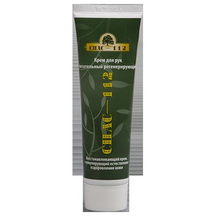 Tan Master, Питательный и регенерирующий крем для рук СПАС - 112, 100 мл (Тан Мастер)