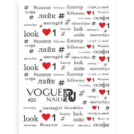 Купить Vogue Nails, Слайдер-дизайн №20