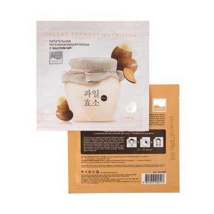 Купить Beauty Style, Маска с маслом ши для лица Plant Ferment Nutrition, 25 мл
