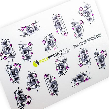 Полисфера, 3D-слайдер со стразами «Акварель» №138  - Купить