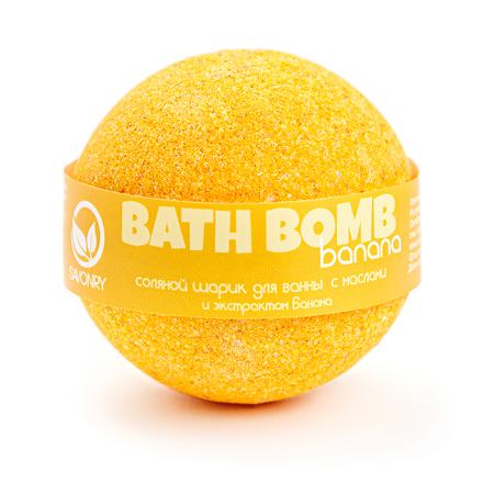 Savonry, Бурлящий шарик для ванны Banana, 100 г  - Купить