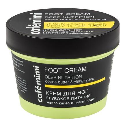 Cafemimi, Крем для ног Глубокое питание, 110 мл