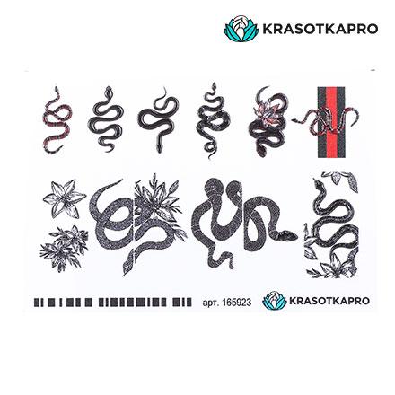 Купить KrasotkaPro, 3D-слайдер Crystal №165923 «Змеи. Кожа»
