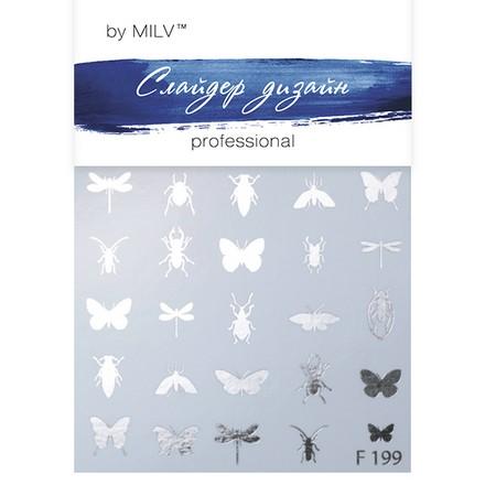 Купить Milv, Слайдер-дизайн F199, серебро
