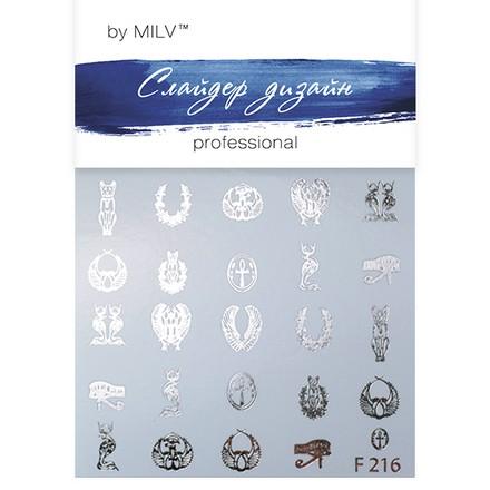 Купить Milv, Слайдер-дизайн F216, серебро