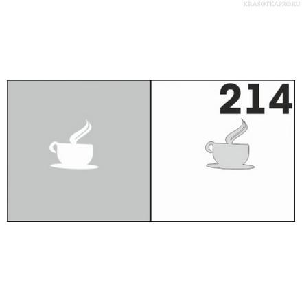 Трафарет № 214